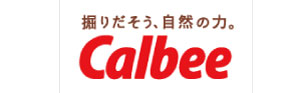 カルビー株式会社湖南工場