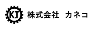 株式会社カネコ
